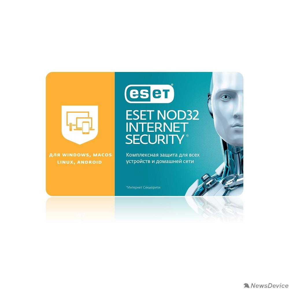 Программное обеспечение NOD32-EIS-RN(CARD)-1-3 Eset NOD32 Internet Security продление 3 устройства 1 год 311845