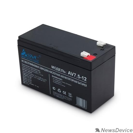 батареи SVC Батарея AV7.5-12 (12В/7.5Ач)  AGM, Клемма T2(F2)