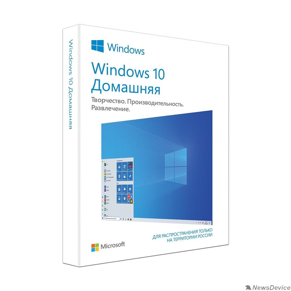 Программное обеспечение HAJ-00073 Microsoft Windows 10 Home Russian 32/64-bit Russia Only USB (replace KW9-00500, KW9-00253)