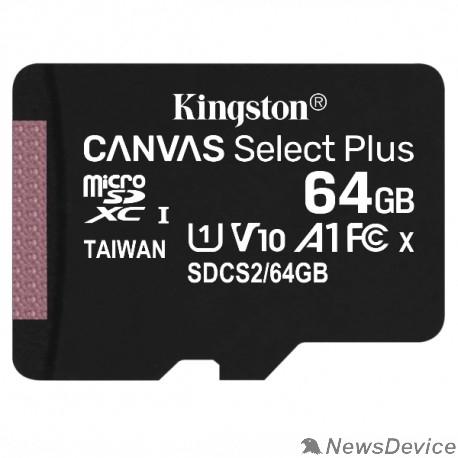 Карта памяти  Micro SecureDigital 64Gb Kingston SDCS2/64GBSP MicroSDHC Class 10 UHS-I