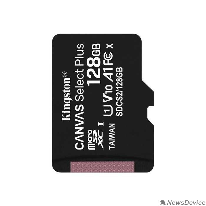 Карта памяти  Micro SecureDigital 128Gb Kingston SDCS2/128GBSP MicroSDXC Class 10 UHS-I