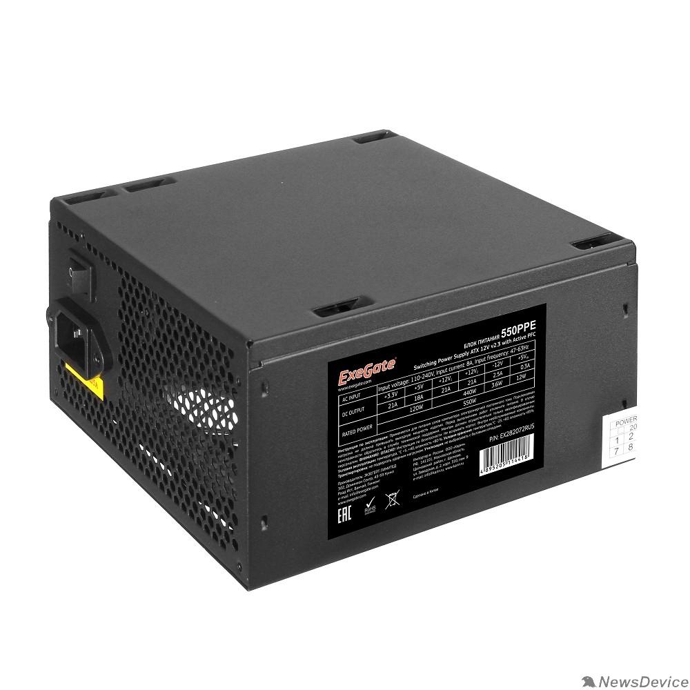 Блоки питания Exegate EX282072RUS-S Блок питания 550W ExeGate 550PPE, ATX, SC, black, APFC, 12cm, 24p+(4+4)p PCI-E, 3*IDE, 5*SATA, FDD с защитой от выдергивания