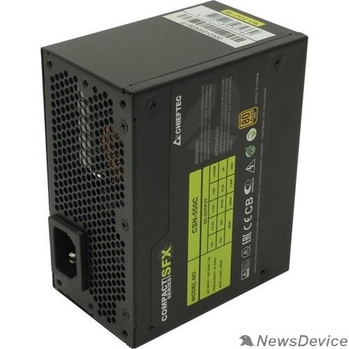 Блок питания БП Chieftec CSN-550C SFX <550W , Fan 8 cm , 80+ Gold, КПД>90%, Модульный , Retail>