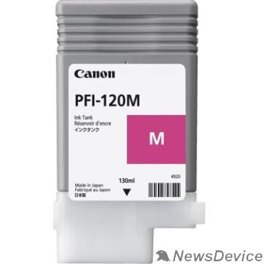 Расходные материалы Canon PFI-120M 2887C001  Картридж для  TM-200/TM-205/TM-300/TM-305, 130 мл. пурпурный  (GJ)