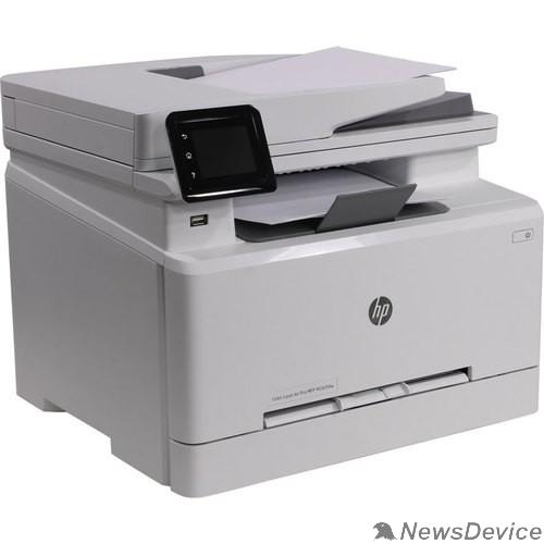 Принтер HP Color LaserJet Pro MFP M283fdw (7KW75A)  A4,  21стр/мин, 600x600 dpi, 256Мб, duplex, сетевой, WiFi, USB2.0, AirPrint)