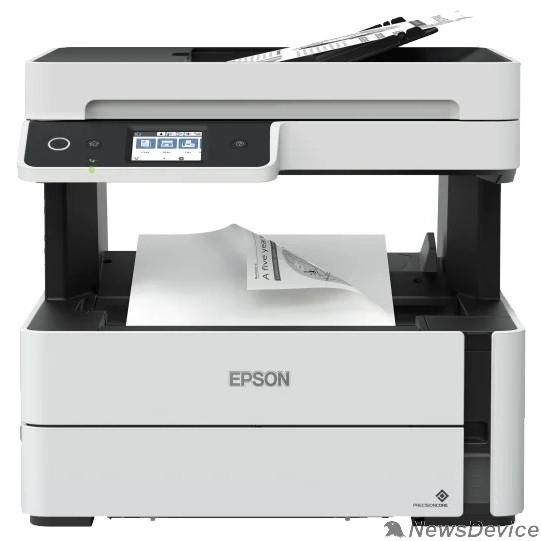 Принтер Epson M3140 (C11CG91405) A4,ч/б, 1200x2400 dpi, 39 стр/мин, USB 2.0