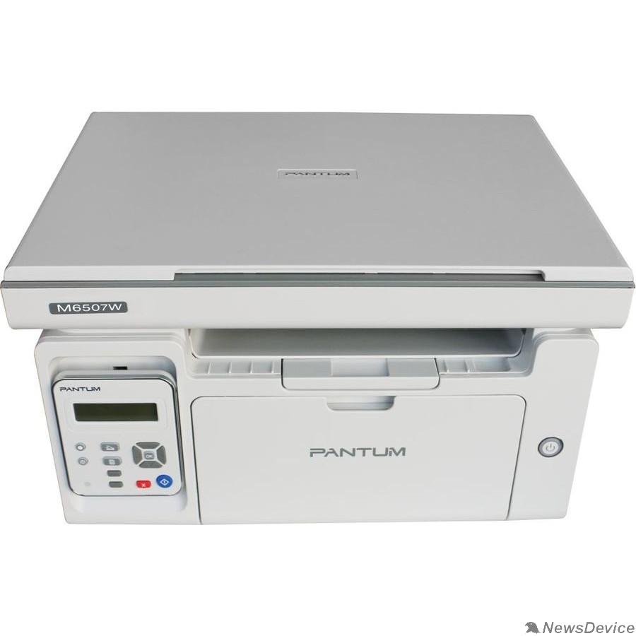 Pantum Pantum M6507W МФУ лазерное, монохромное, копир/принтер/сканер (цвет 24 бит), 22 стр/мин, 1200 x 1200 dpi, 128Мб RAM, лоток 150 стр, USB, Wi-Fi, серый корпус