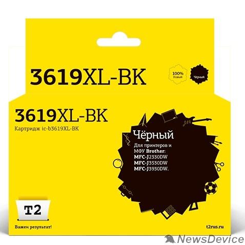 Расходные материалы T2  LC-3619XLBK Тонер-картридж (IC-B3619XL-BK) для  Brother MFC-J3530DW/J3930DW, черный, с чипом, 3000к