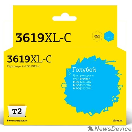 Расходные материалы T2  LC-3619XLC Тонер-картридж для (IC-B3619XL-C) Brother MFC-J3530DW/J3930DW, голубой, с чипом, 1500к