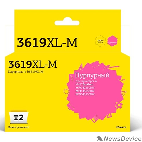 Расходные материалы T2  LC-3619XLM Тонер-картридж для (IC-B3619XL-M) Brother MFC-J3530DW/J3930DW, пурпурный, с чипом, 1500к