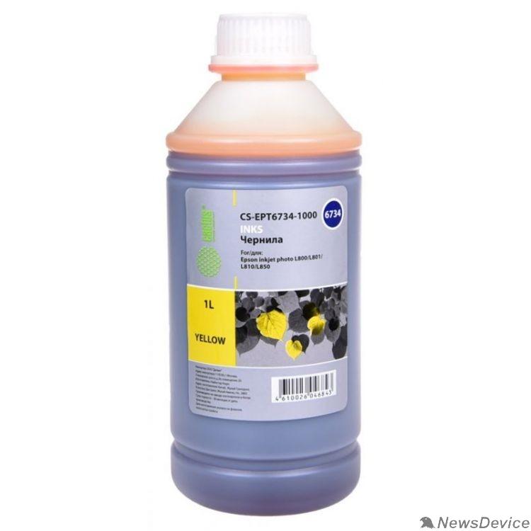 Расходные материалы Cactus CS-EPT6734-1000 Чернила для Epson L800/L810/L850/L1800, желтый, 1000мл