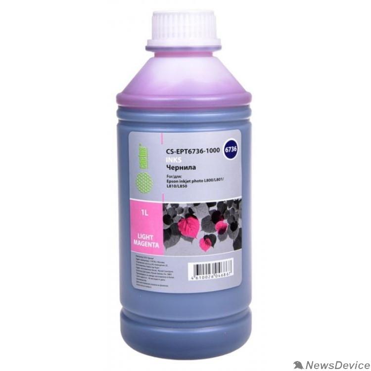 Расходные материалы Cactus CS-EPT6736-1000 Чернила для Epson L800/L810/L850/L1800, светло-пурпурный, 1000мл