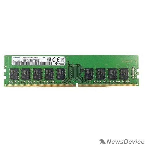 Модуль памяти Samsung DIMM DDR4 16GB PC4-21300 M391A2K43BB1-CTD  ECC