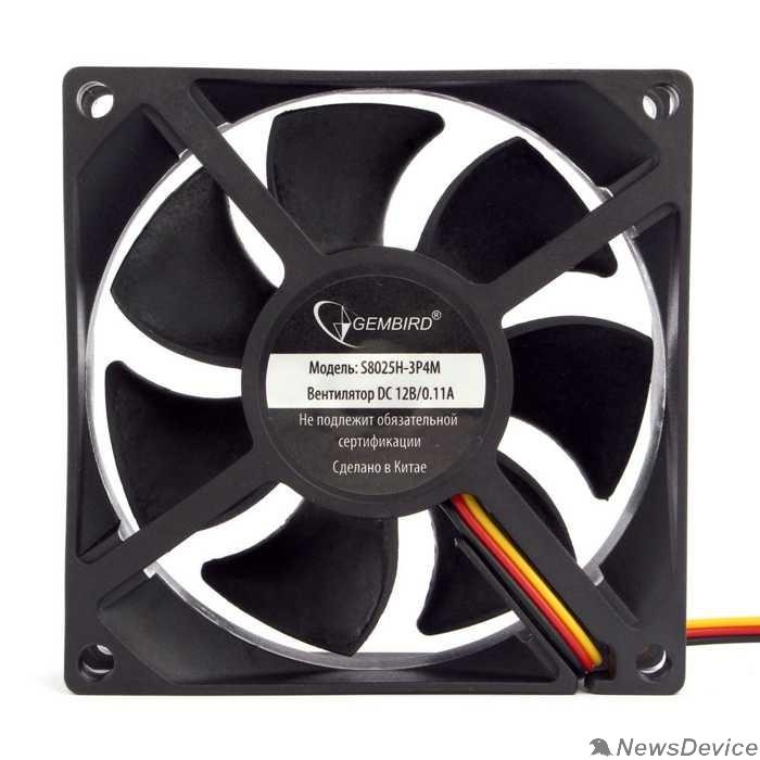 Вентилятор Gembird Вентилятор 80x80x25, гидрод., тихий, 3 pin/4pin Molex, провод 30 см (S8025H-3P4M)