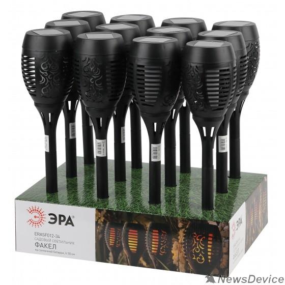 садовые фонари ЭРА Б0044242 ERASF012-34 Садовый светильник Факел на солнечной батарее, 50 см