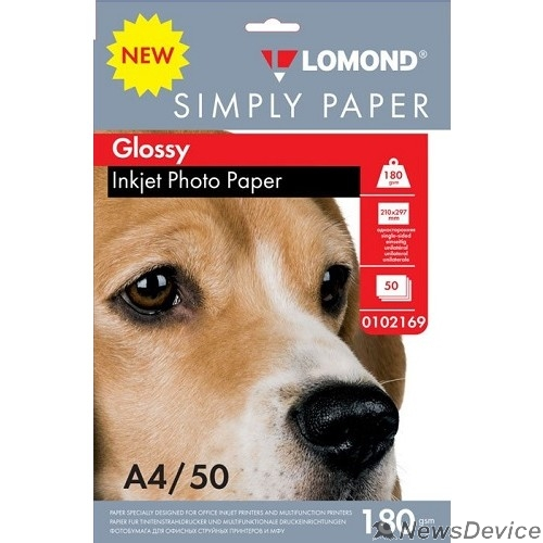 Бумага LOMOND 0102169  Фотобумага  Simply A4/180г/м2/50л./белый CIE148% глянцевое для струйной печати