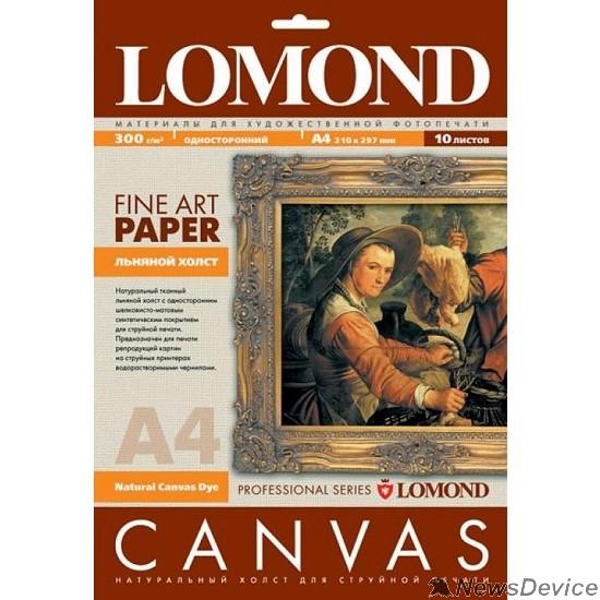 Бумага LOMOND 0908411 Холст для струйного принтера Canvas  А4 10л