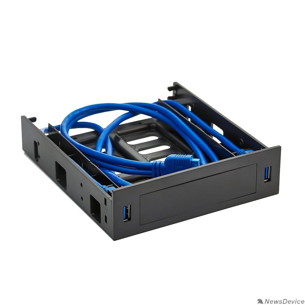"""Рельсы для всех видов корпусов Exegate EX280445RUS Салазки (переходник) для установки HDD 2.5/3.5""""  в отсек 5.25"""" с 2*USB3.0  Exegate  HD-2U3"""