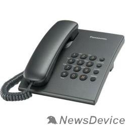 Телефон Panasonic KX-TS2350RUT (титан) повтор номера, регул-ка громкости, кр.на стену