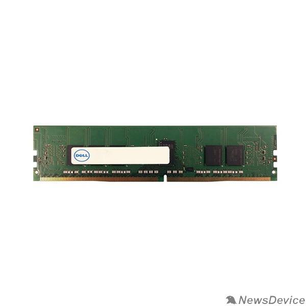 DELL Память Память DELL 16GB (1x16GB) UDIMM Dual Rank 2666MHz - Kit for 13G/14G servers R340, R240, R330, T330, R230, T130, T30) (analog 370-ADPP, 370-ACFT , 370-ACMH , 370-ADPPt) 370-AEJP / 370-AEJPt