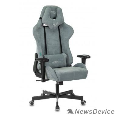 Офисное кресло или стул Кресло игровое Бюрократ VIKING KNIGHT LT28 FABRIC серо-голубой крестовина металл 1372998