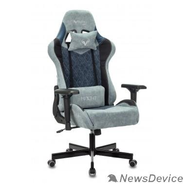 Офисное кресло или стул Кресло игровое Бюрократ VIKING 7 KNIGHT BL FABRIC синий текстиль/эко.кожа крестовина металл 1382454