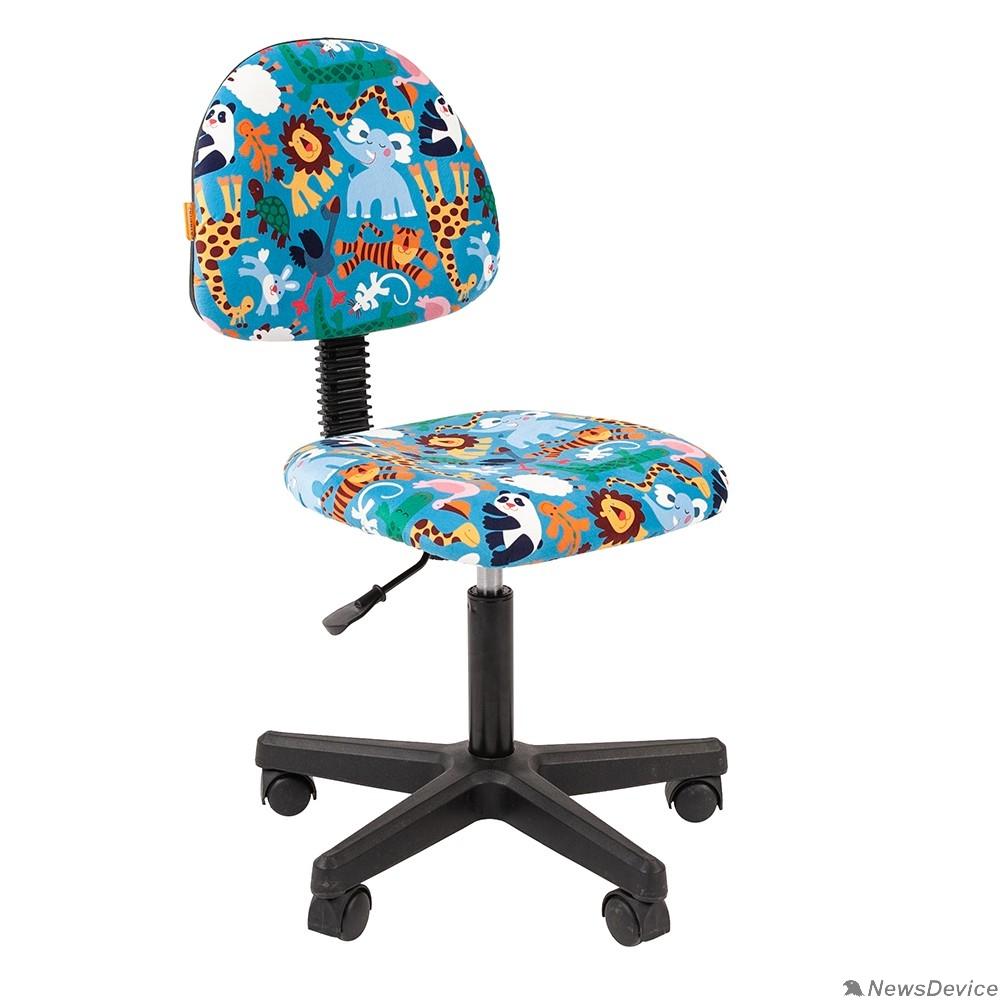 Офисные кресла Кресло Chairman Kids 104 Россия ткань зоопарк (чер) (7038185)
