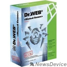 Программное обеспечение BBZ-C-12M-5-A3 DR.Web Малый бизнес Конверт 5PC 1Y Base 352324/1211616  944543