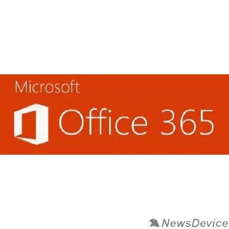 Программное обеспечение Лицензия для ООО Велесстрой ND031C9E47-Y Office 365 Business Premium на 1 год