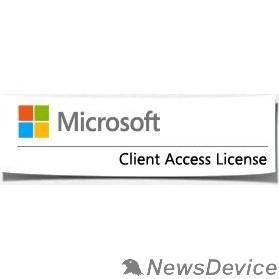 Неисключительное право на использование ПО Microsoft Windows Server CAL 2019 Rus 1pk DSP OEI 1 Clt User CAL (R18-05857)