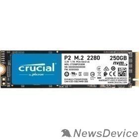накопитель Crucial P2 SSD 250GB, M.2 (2280), PCIe Gen 3.0, NVMe, CT250P2SSD8