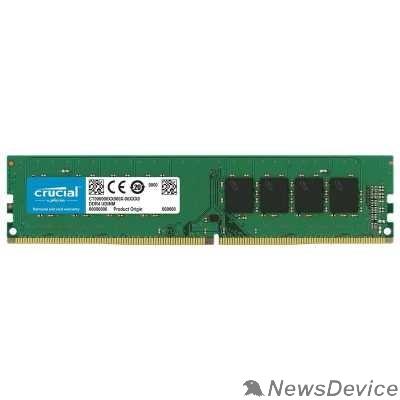 Модуль памяти Crucial DDR4 DIMM 8GB CT8G4DFRA266 PC4-21300, 2666MHz