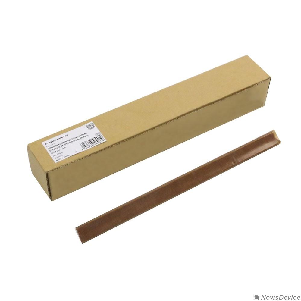 Запасные части для принтеров и копиров Прижимная планка фьюзера в сборе для KYOCERA ECOSYS P2235dn/2040dn/M2235dn/2040dn (CET), CET6901N