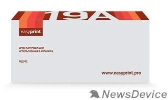 Расходные материалы EasyPrint Фотобарабан (OPC-B2335) для Brother HL-L2300/2340/2360/DCP-L2500/2520/2540/2560/MFC-L2700/2720/2740 DR-2335 (Golden Green)