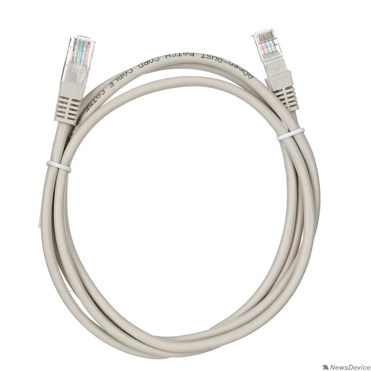 Коммутационный шнур Aopen Патч-корд UTP кат.5е 1.5м серый ANP511_1.5M (6938510884411)