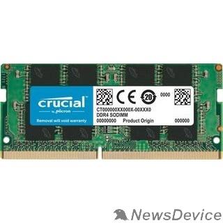 Модуль памяти Crucial DDR4 SODIMM 8GB CT8G4SFRA266 PC4-21300, 2666MHz