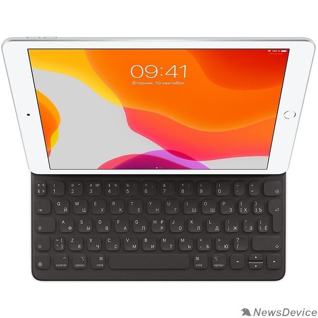Аксессуар MX3L2RS/A Apple Smart Keyboard for iPad (7th generation) and iPad Air (3rd generation) - Russian