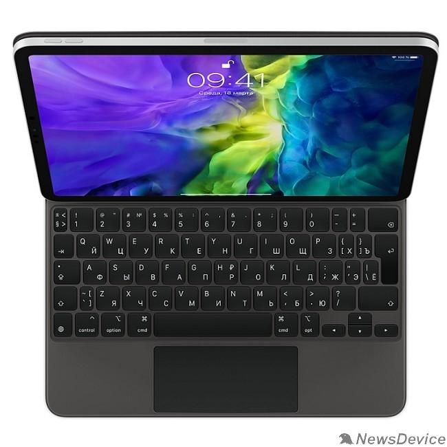 Аксессуар MXQT2RS/A Apple Magic Keyboard for 11-inch iPad Pro (2nd generation) - Russian