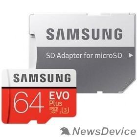 Карта памяти  Micro SecureDigital 64Gb Samsung EVO Plus Class 10 MB-MC64HA/RU + adapter