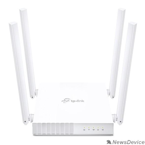 Сетевое оборудование TP-Link Archer C24 AC750 двухдиапазонный Wi-Fi роутер
