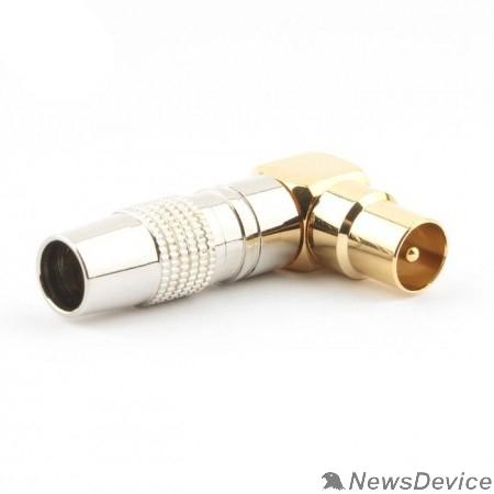 Коннектор Cablexpert Разьем TV (папа) позолоченный, латунь OD8.5, 90 градусов, блистер (TVPL-07)