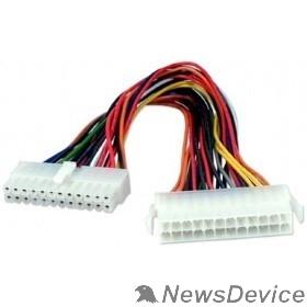 Кабель Telecom Удлинитель кабеля питания материнской платы 24M-24F , 20см EXT-24M-24F-20SM (6926123461822)