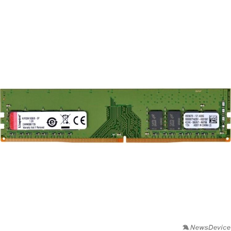 Модуль памяти Kingston DDR4 DIMM 16GB KVR29N21S8/16 PC4-23400, 2933MHz, CL21