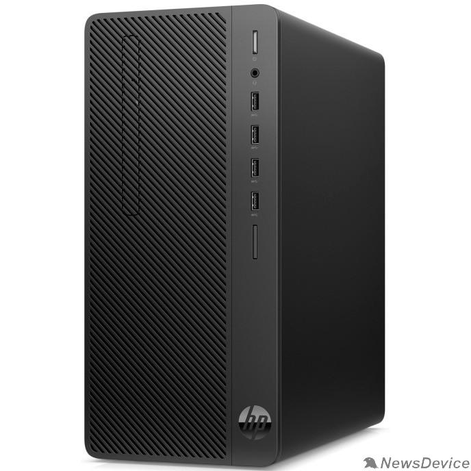 Компьютер HP 290 G4 123N0EA MT i5-10500/8Gb/256Gb SSD/DVDRW/W10Pro/k+m