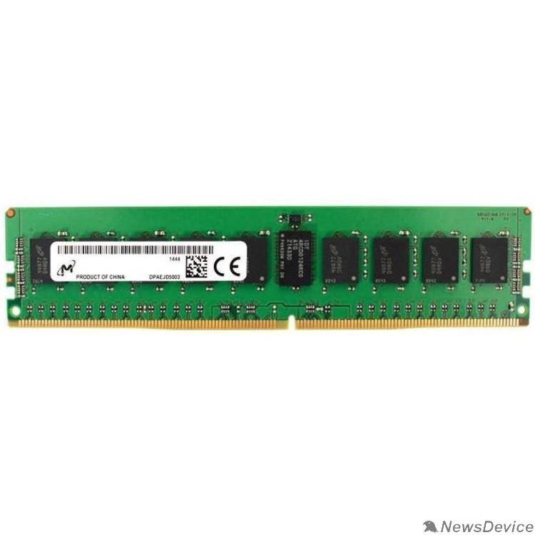 Модуль памяти Модуль памяти MICRON DDR4 16Гб RDIMM/ECC 2933 МГц 1.2 В MTA18ASF2G72PDZ-2G9E1