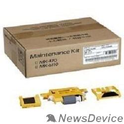 Расходные материалы Сервисный комплект Kyocera MK-6110 для АВТОПОДАТЧИКА (ресурс 300 000 стр.) для M4125idn/M4132idn