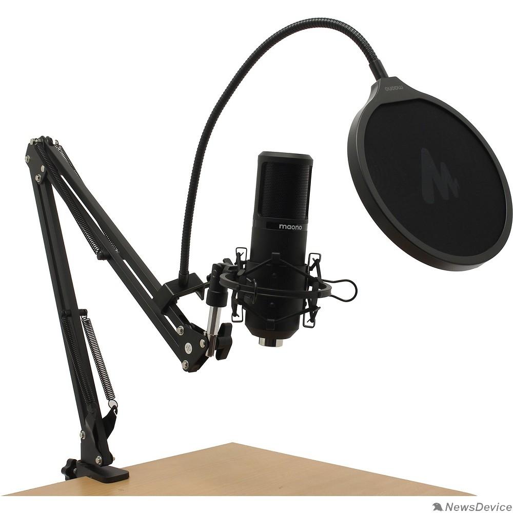 Микрофоны MAONO MAONO AU-PM420