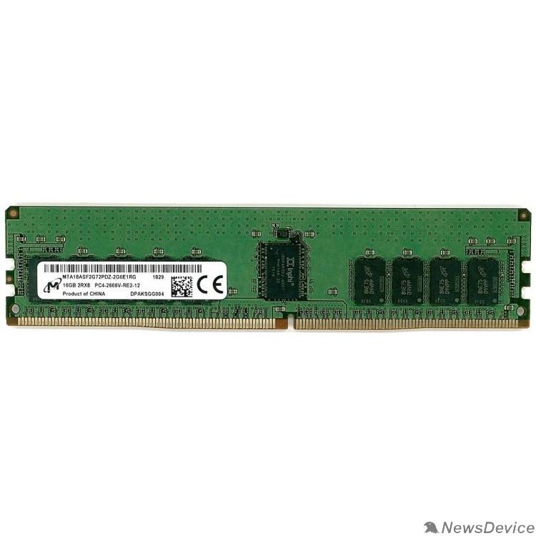 Модуль памяти Память DDR4 Crucial MTA18ASF2G72PDZ-2G6E1 16Gb RDIMM ECC Reg PC4-21300 CL19 2666MHz
