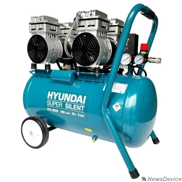 Компрессоры HYUNDAI HYC 3050S Компрессор поршневой, безмасляный  300 л/мин, 230 В, 1400 об/мин., ресивер 50 л, поршней 4 шт., давление 8 бар., 36.5 кг