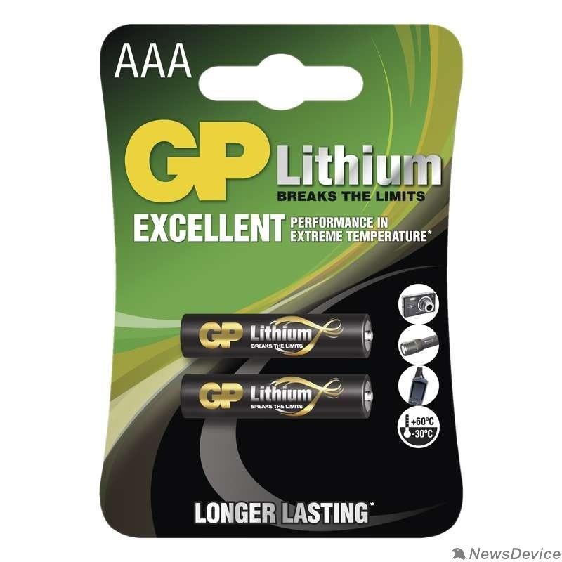 Батарейка GP 24LF-2CR2 20/160  (2 шт. в уп-ке) - фото 515628